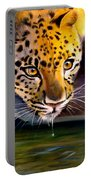 Amur Leopard  Spotted Something Portable Battery Charger