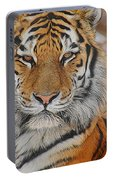 Amur Tiger Magnificence Portable Battery Charger