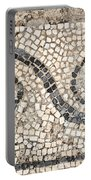 Ancient Mosaic Portable Battery Charger