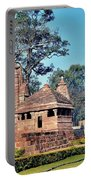 Ancient Temple Complex  - Amarkantak India Portable Battery Charger