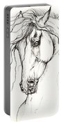 Andalusian Horse Drawing 04 11 2013 Portable Battery Charger
