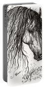 Andalusian Horse Drawing 2 Portable Battery Charger