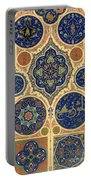 Arabian Decoration Plate Xxvii From Polychrome Ornament Portable Battery Charger