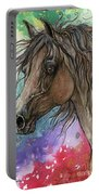 Arabian Horse And Burst Of Colors Portable Battery Charger