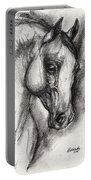 Arabian Horse Drawing 12 Portable Battery Charger