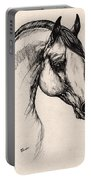 Arabian Horse Drawing 24 Portable Battery Charger