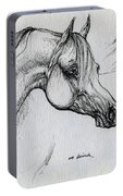 Arabian Horse Drawing 28 Portable Battery Charger