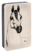 Arabian Horse Drawing 29 Portable Battery Charger