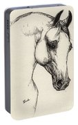 Arabian Horse Drawing 32 Portable Battery Charger