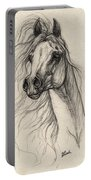 Arabian Horse Drawing 37 Portable Battery Charger