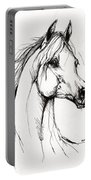 Arabian Horse Drawing 38 Portable Battery Charger