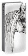 Arabian Horse Drawing 47 Portable Battery Charger