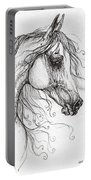 Arabian Horse Drawing 48 Portable Battery Charger