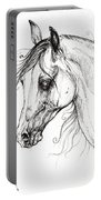 Arabian Horse Drawing 49 Portable Battery Charger