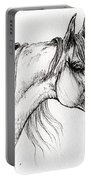 Arabian Horse Drawing 51 Portable Battery Charger