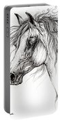 Arabian Horse Drawing 54 Portable Battery Charger