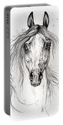 Arabian Horse Drawing 55 Portable Battery Charger