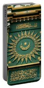 Arabic Calligraphy And Prayer On Gaffoor Mosque Singapore Portable Battery Charger