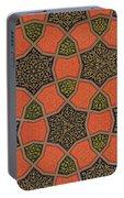 Arabic Decorative Design Portable Battery Charger