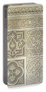 Arabic Tile Designs  Portable Battery Charger