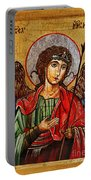 Archangel Michael Icon Portable Battery Charger