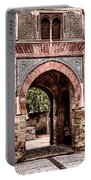 Arched  Gate Portable Battery Charger