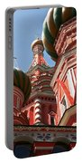 Architecture Abstract Portable Battery Charger