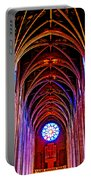 Archway In Grace Cathedral In San Francisco-california Portable Battery Charger
