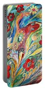 Artwork Fragment 22 Portable Battery Charger