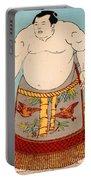 Asashio Toro A Japanese Sumo Wrestler Portable Battery Charger