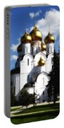 Assumption Cathedral Yaroslavl Russia Portable Battery Charger
