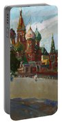At The Cathedral Of Vasily The Blessed Portable Battery Charger