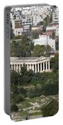Athens Cityscape  Portable Battery Charger