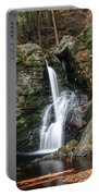 Autumn Fall Portable Battery Charger by Bill Wakeley