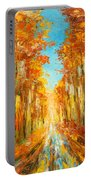 Autumn Forest Impression Portable Battery Charger