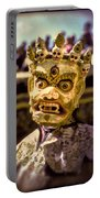 Bali Dancer 1 Portable Battery Charger
