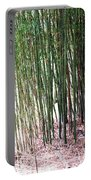 Bamboo By Roadsides Cherry Hill Roadside Greens            Portable Battery Charger