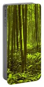 Bamboo Forest Twilight  Portable Battery Charger