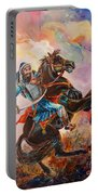 Banda Singh Bahadur Portable Battery Charger