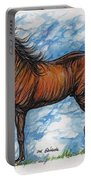 Bay Horse Running Portable Battery Charger