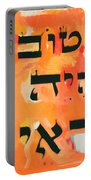 Be A Good Friend To Those Who Fear Hashem Portable Battery Charger