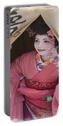 Beautiful Japanese Woman Portable Battery Charger