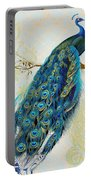 Beautiful Peacock-a Portable Battery Charger