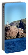 Behind Fort Amherst Rock 2 By Barbara Griffin Portable Battery Charger