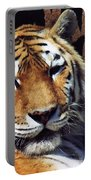 Bengal Tiger 2012 Portable Battery Charger