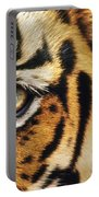 Bengal Tiger Face Portable Battery Charger