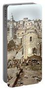 Bethlehem Manger Square 1900 Portable Battery Charger