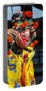 Bian Jiang Dancer Acanthus Portable Battery Charger