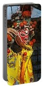 Bian Jiang Dancer Lux Hp Portable Battery Charger