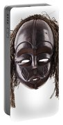 Black Tribal Face Mask On Isolated On White Portable Battery Charger